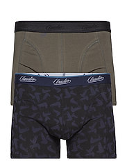 Claudio trunk 2-pack - GREY+AOP
