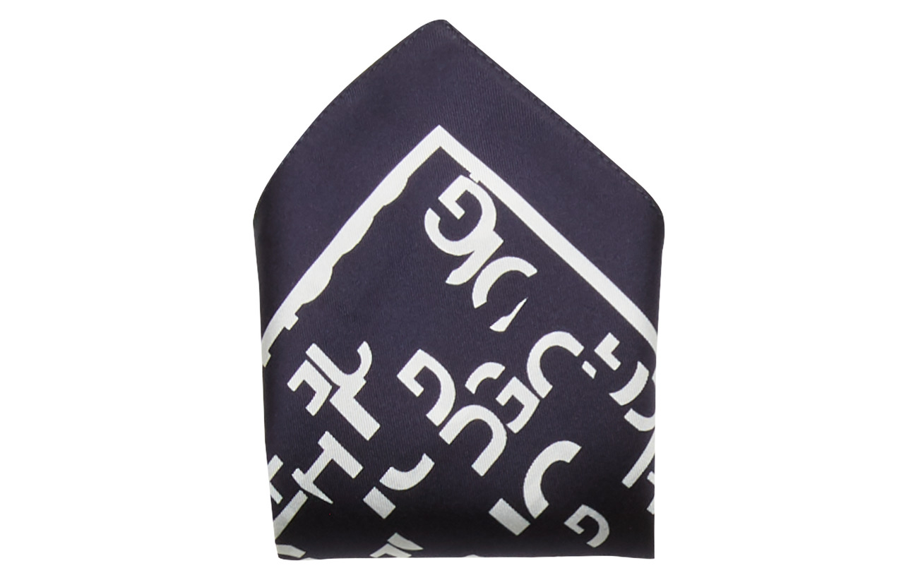 HUGO Pocketsquare 33x33cm - DARK BLUE