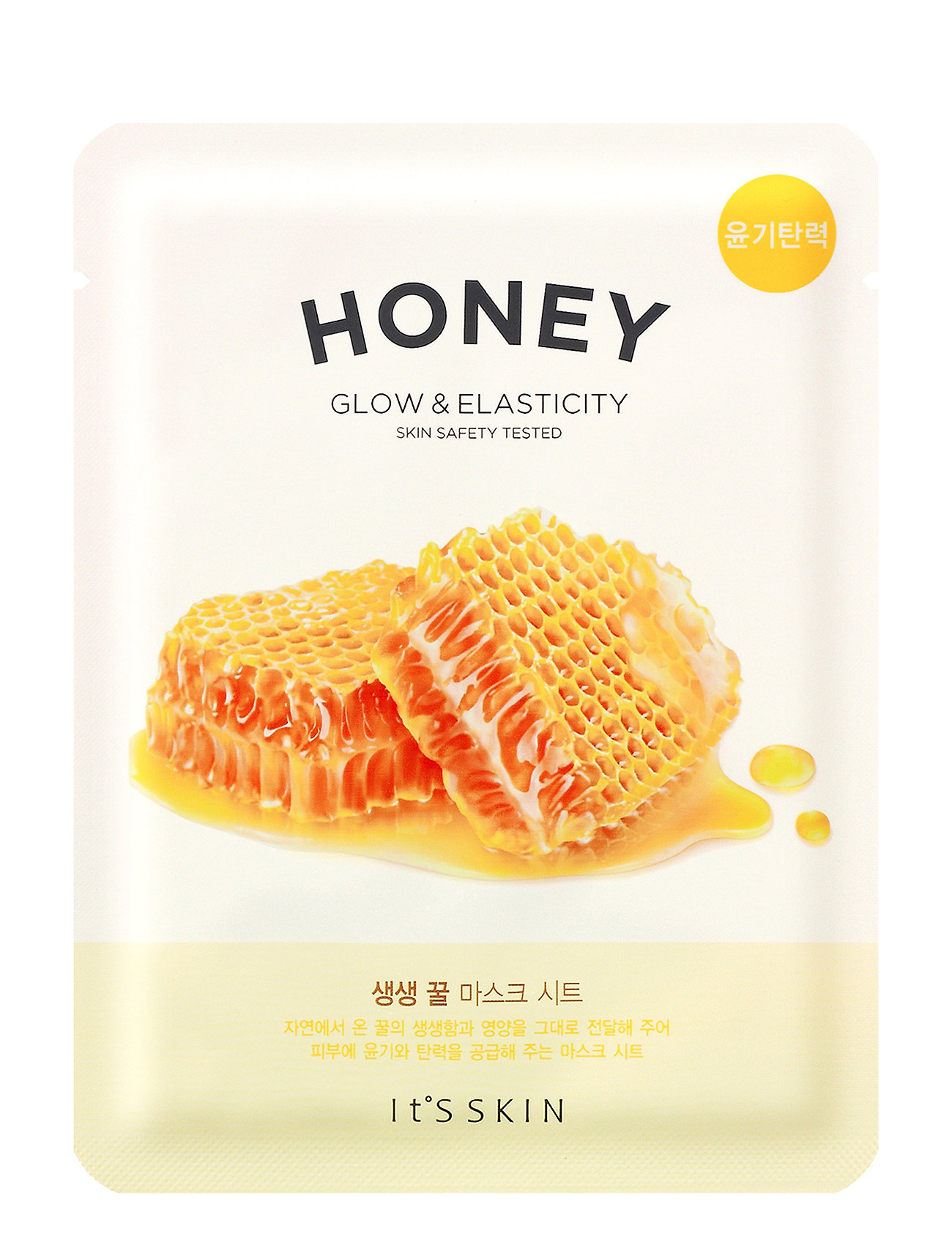 It'S SKIN It´S SKIN The Fresh Mask Sheet Honey