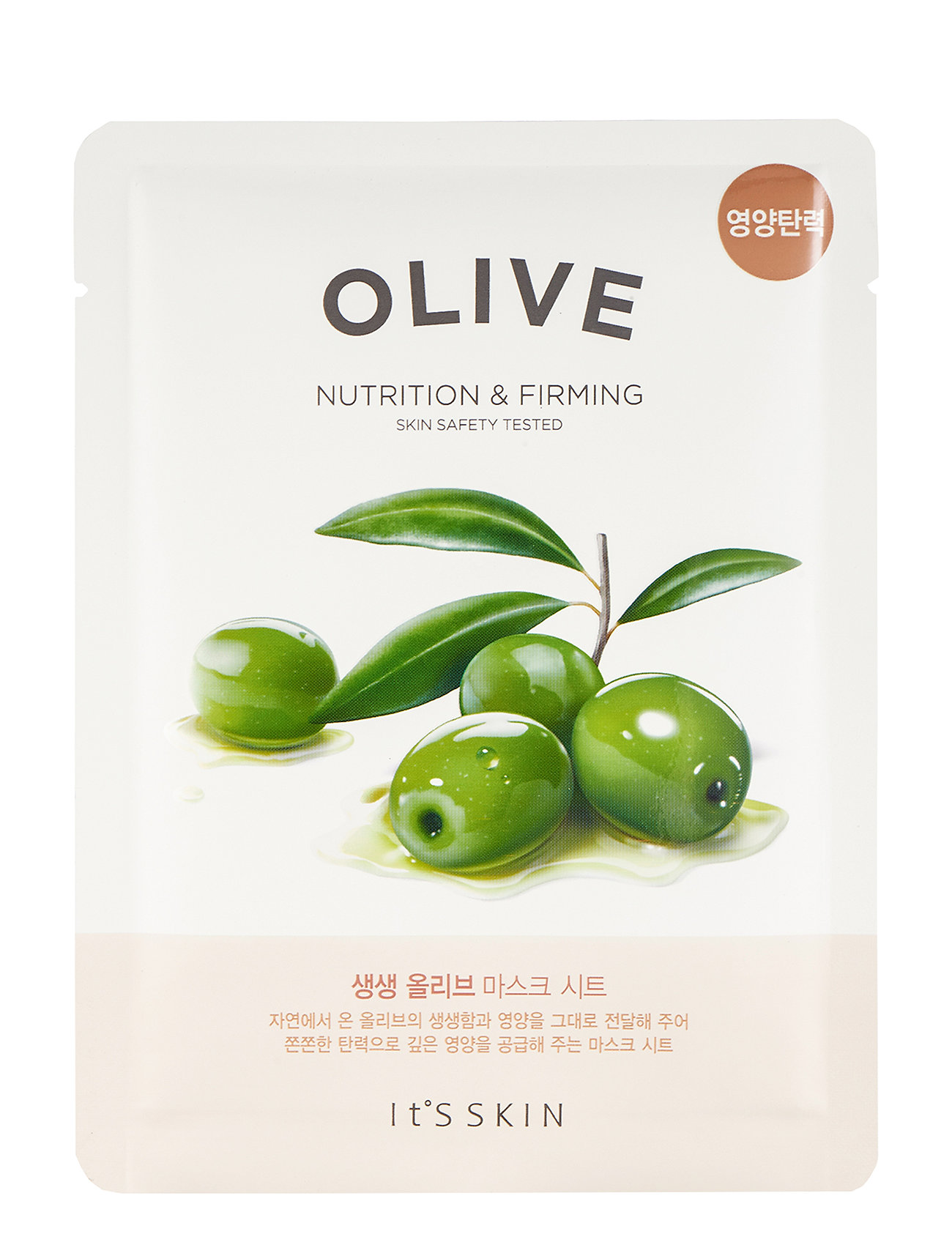 Image of It´S Skin The Fresh Mask Sheet Olive Beauty WOMEN Skin Care Face Sheet Mask Nude It'S SKIN (3085515393)