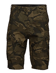 Camouflage print shorts - ARMY