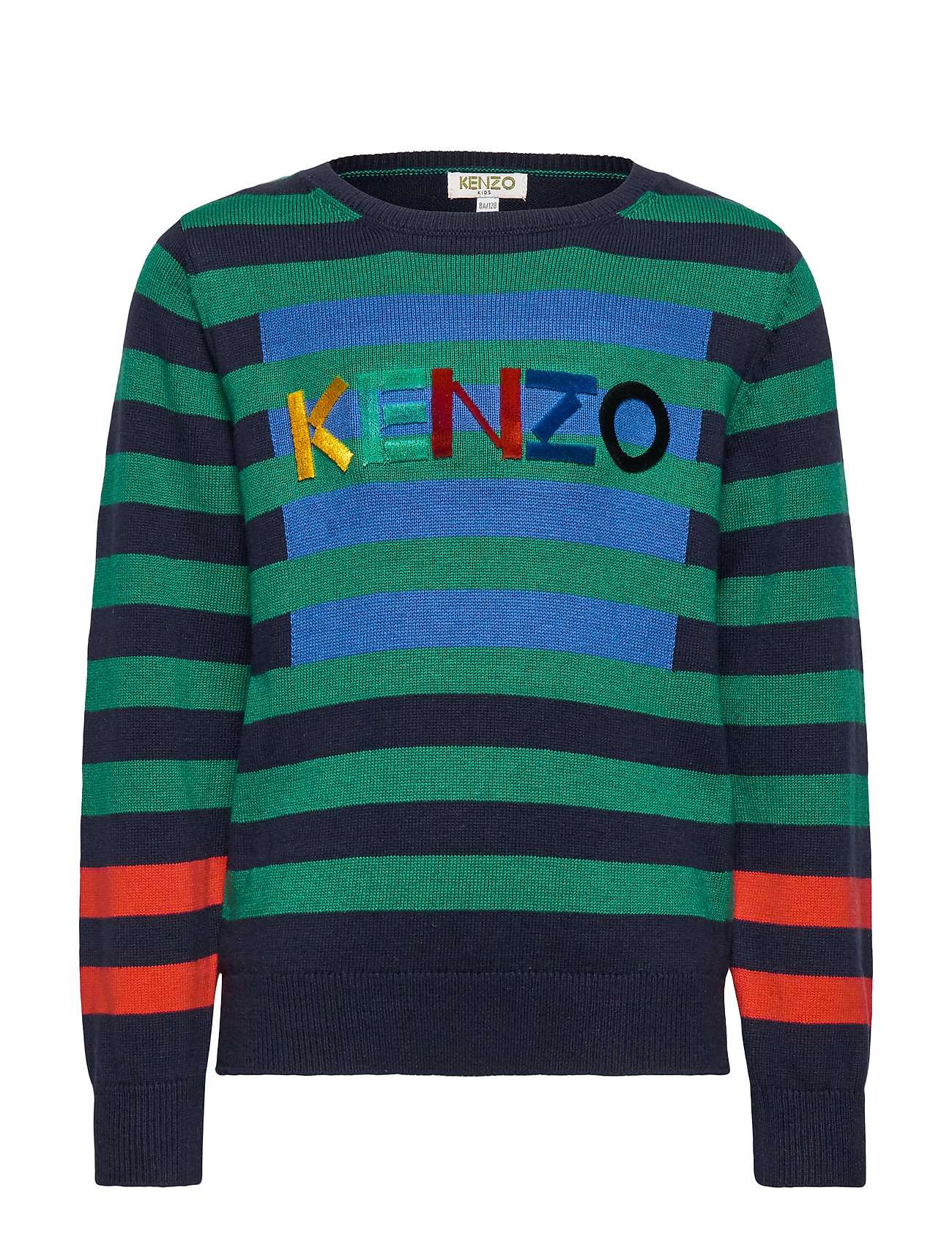 Kenzo GERY - MARINE BLUE