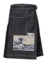 Skirt Special - NAVY BLUE