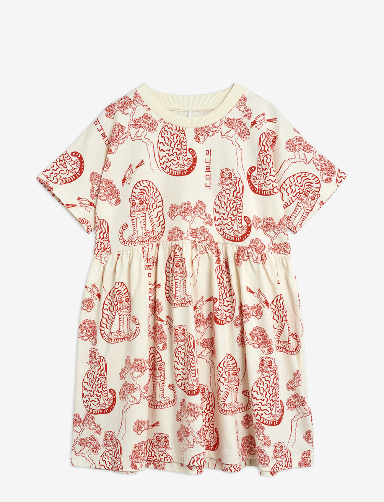 Mini Rodini - Tigers aop ss dress - jurken & rokjes - offwhite - 0