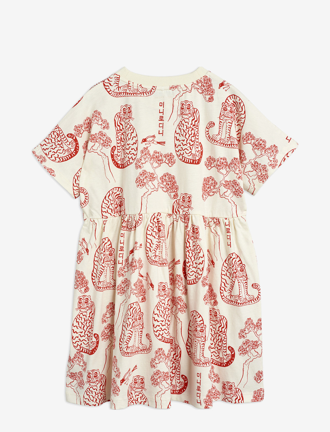 Mini Rodini - Tigers aop ss dress - jurken & rokjes - offwhite - 1