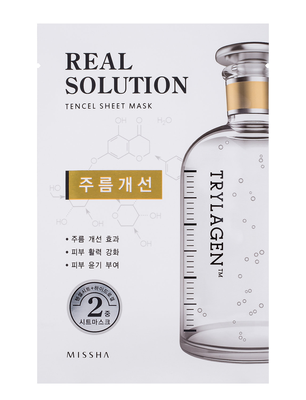 Missha Real Solution Tencel Sheet Mask (Wrinkle Caring) - Missha