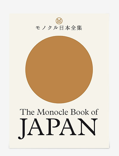 The Monocle Book of Japan - böcker - gold/sand