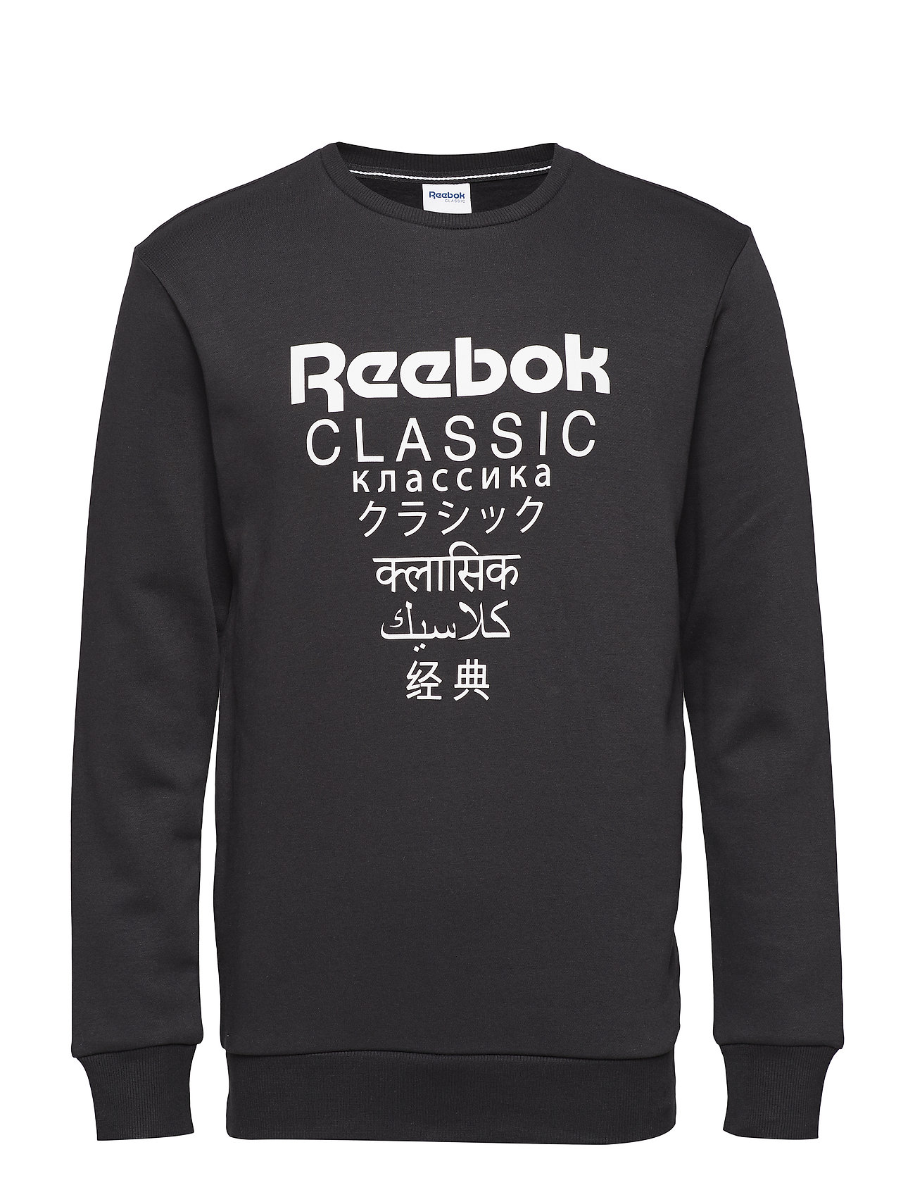 c2209bbf Gp Unisex Fleece Crew (Black) (35.97 €) - Reebok Classics -   Boozt.com