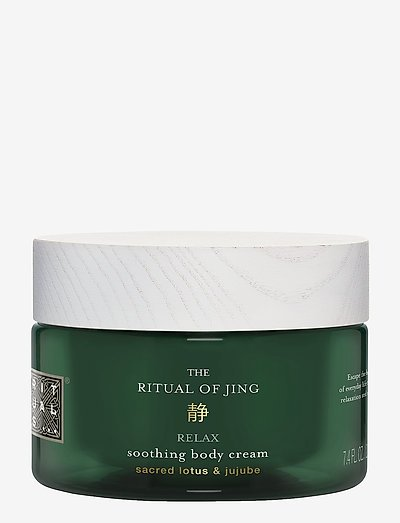 The Ritual of Jing Body Cream - body cream - clear