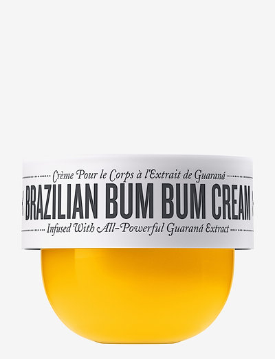 Travel Brazilian Bum Bum cream - body cream - no color