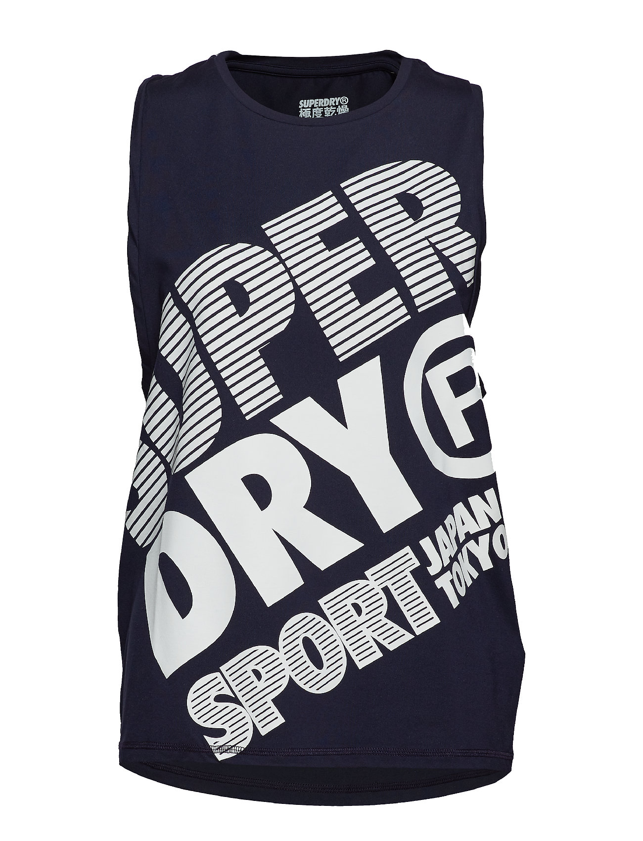 Superdry Sport JAPAN EDITION LAZER VEST - FLASH NAVY