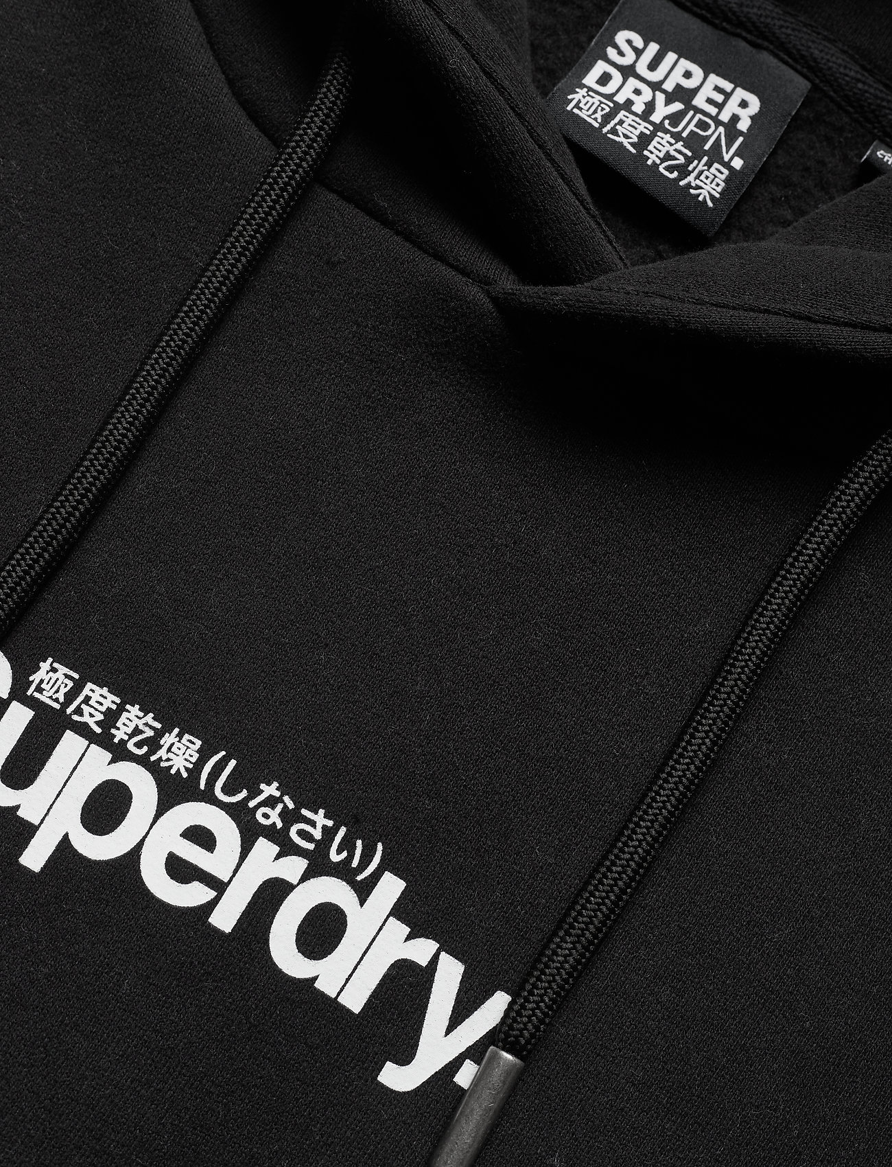 Superdry Core Logo Essential Hood Br - Sweatshirts Black
