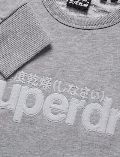 Superdry Core Logo Faux Suede Crew Ub- Sweatshirts Collective Light Marl