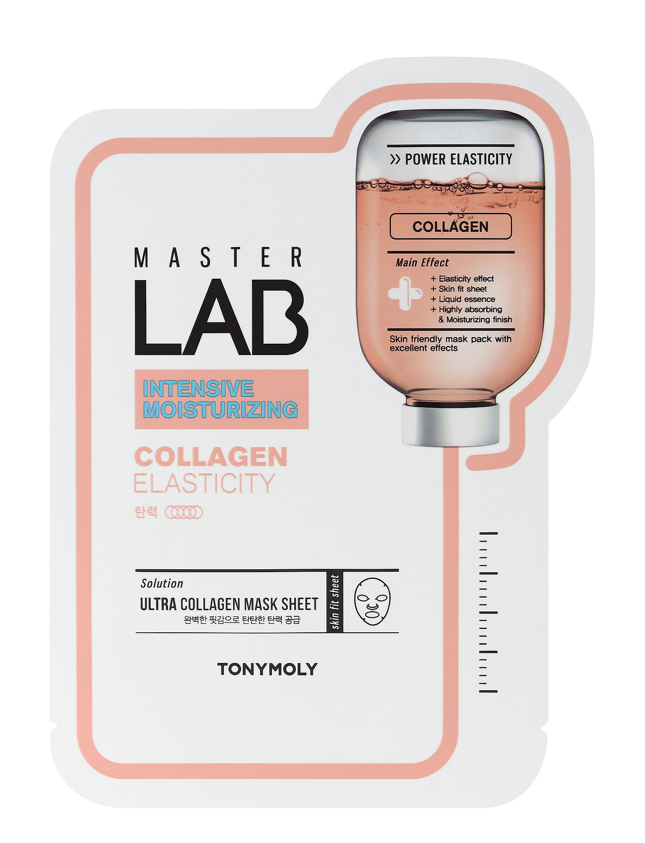 Tonymoly Master Lab Sheet Mask Collagen - CLEAR