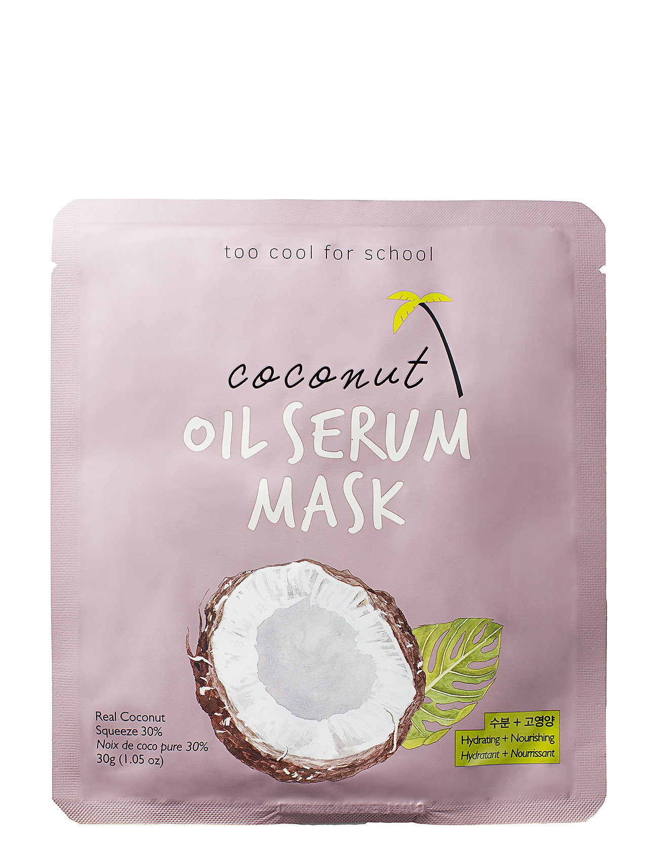 Too Cool For School Too Cool For School Coconut Oil Serum Mask - CLEAR